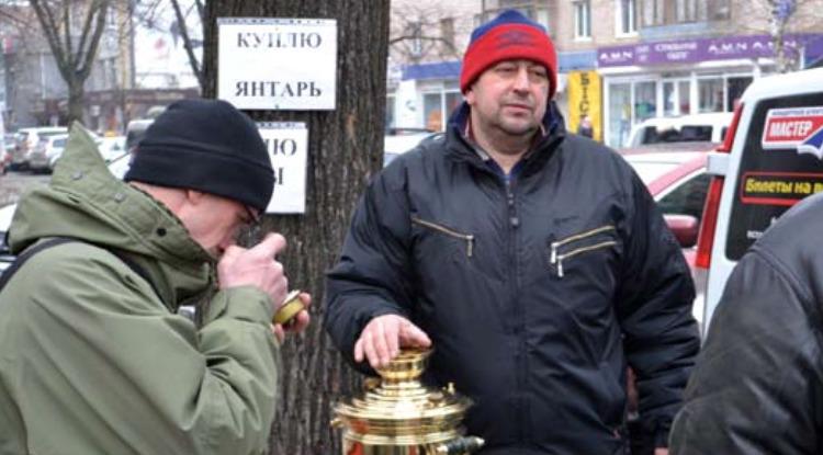 Черкаси-Олександр Шифрін