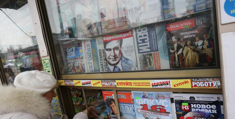 Українські медіа