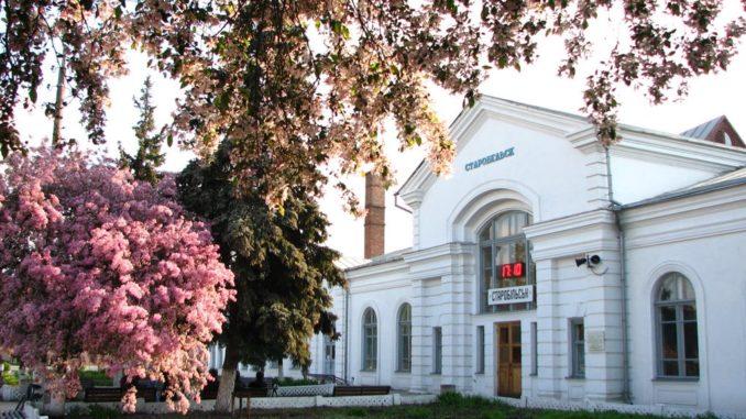 Старобільск