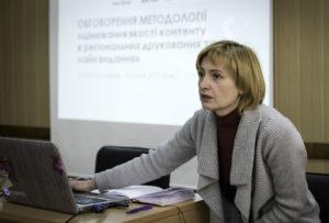 Робоча зустріч в Києві