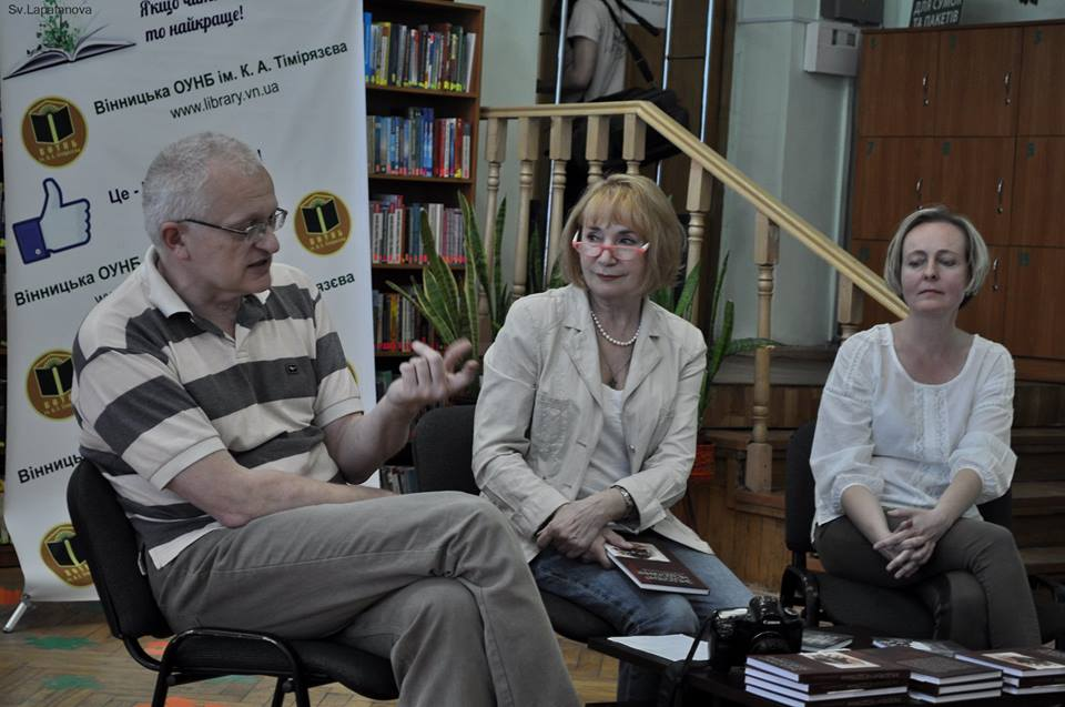 Презентація у Вінниці