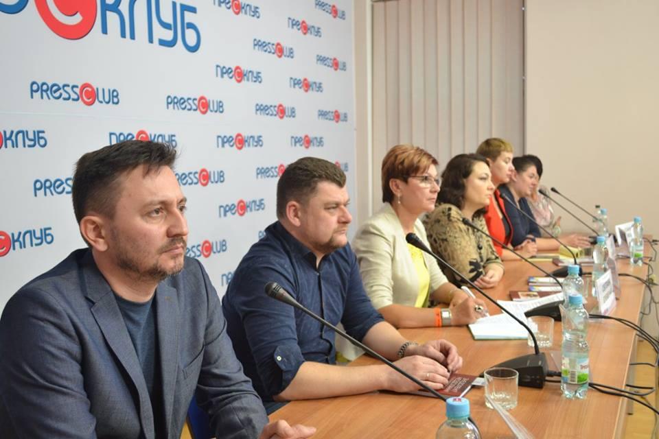 Прес-клуб Львів