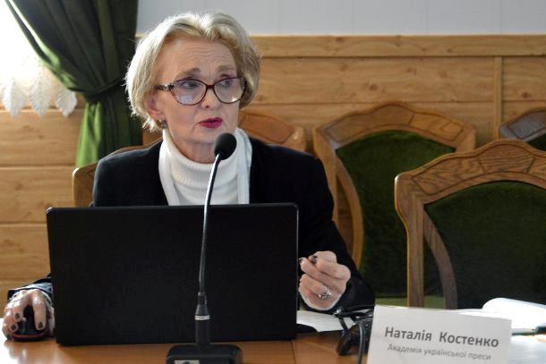 Наталія Костенко