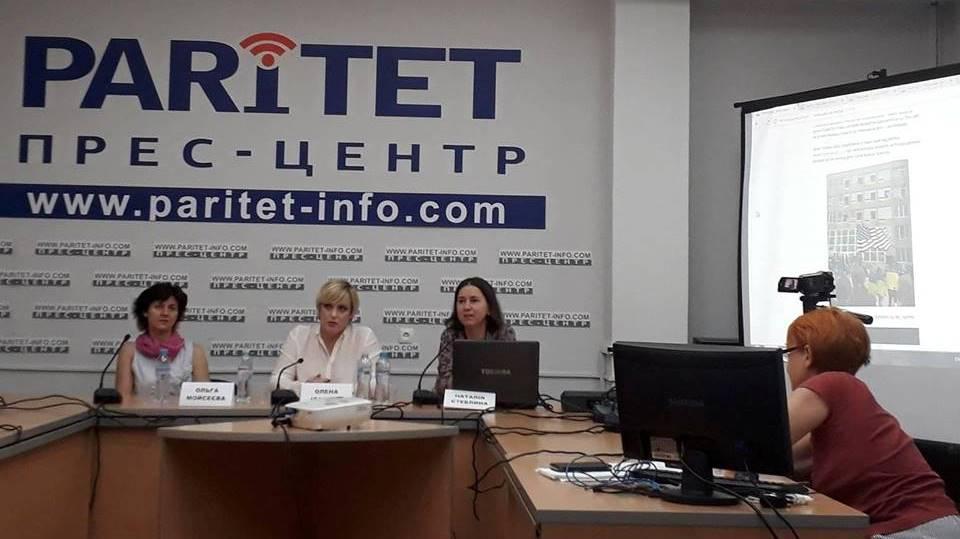 Презентація в Одесі 22.08.2018